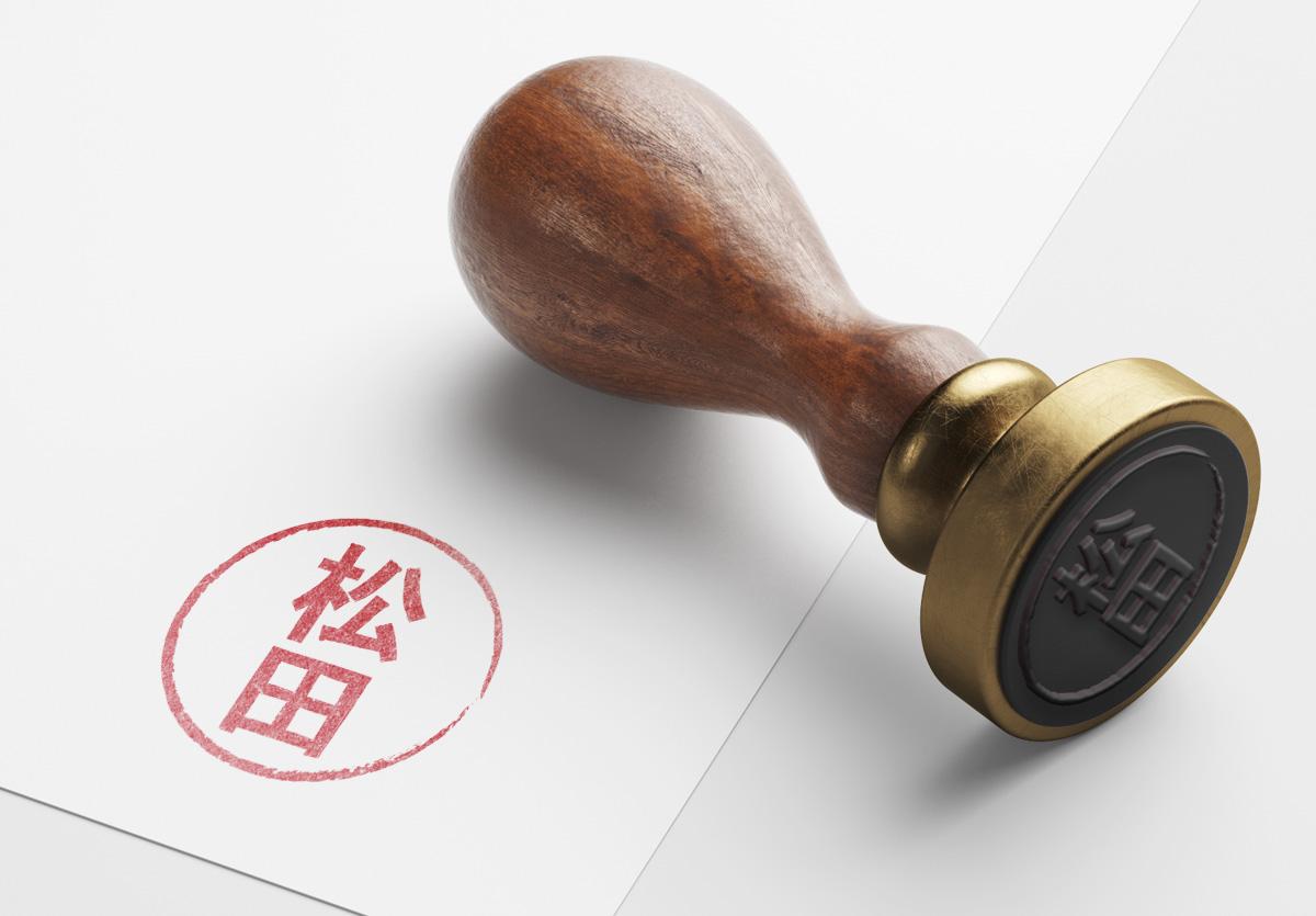 .Tampon Signature Matsuda