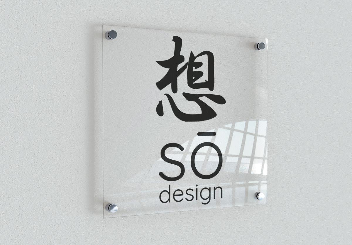 .sō design
